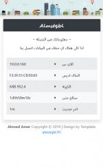 اخر تحديث صفحات الهوت سبوت لعام 2021 تحميل صفحة هوت سبوت احدث التصميمات بدعم qr الدخول بالكرت الدخول العادي اخطاء عربي  بعداد جيجات وتاريخ الصلحية - اضغط على الصورة لعرض أكبر.  الإسم:SD SD SD SD SD.png مشاهدات:261 الحجم:57.3 كيلوبايت الهوية:1860