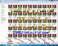 11111111111111111111111111111.jpg - اضغط على الصورة لعرض أكبر.  الإسم:11111111111111111111111111111.jpg مشاهدات:3 الحجم:235.6 كيلوبايت الهوية:1241